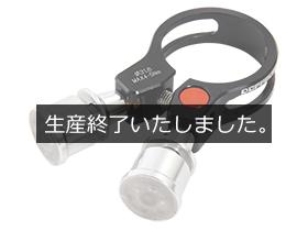 LEDシートクランプ(ダブル)画像