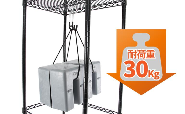 DDS304-KH バイシクルハンガー 各部特徴画像