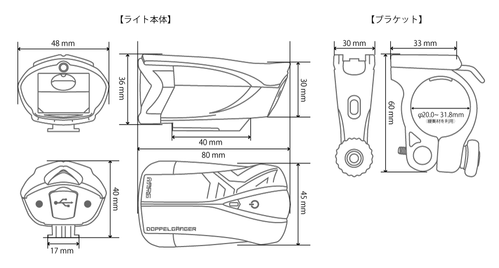 DLF314-BK ロードトレースセンサーライトプロ サイズ画像