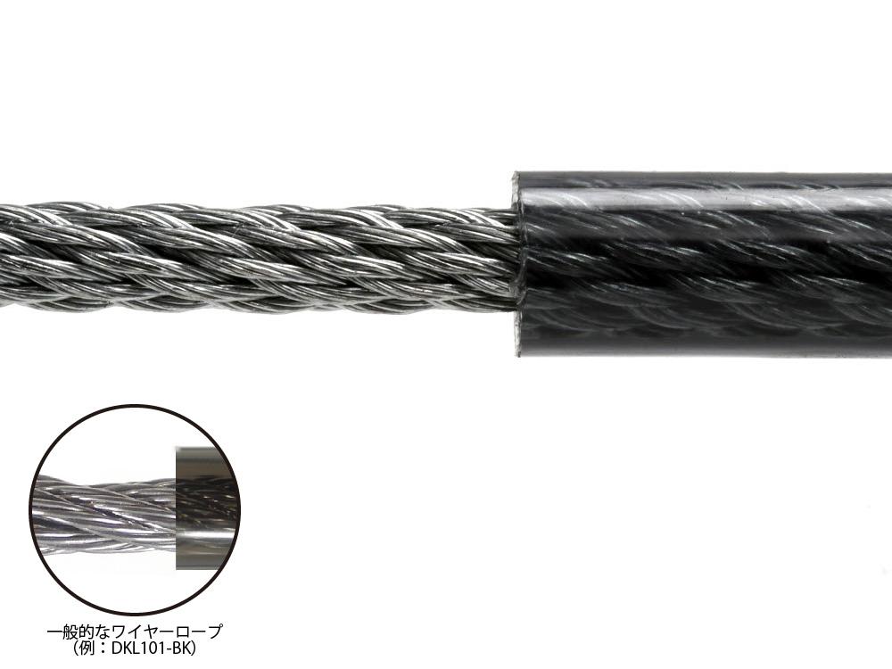 DKL339-BK ダブルループエクステンションワイヤー 主な特徴