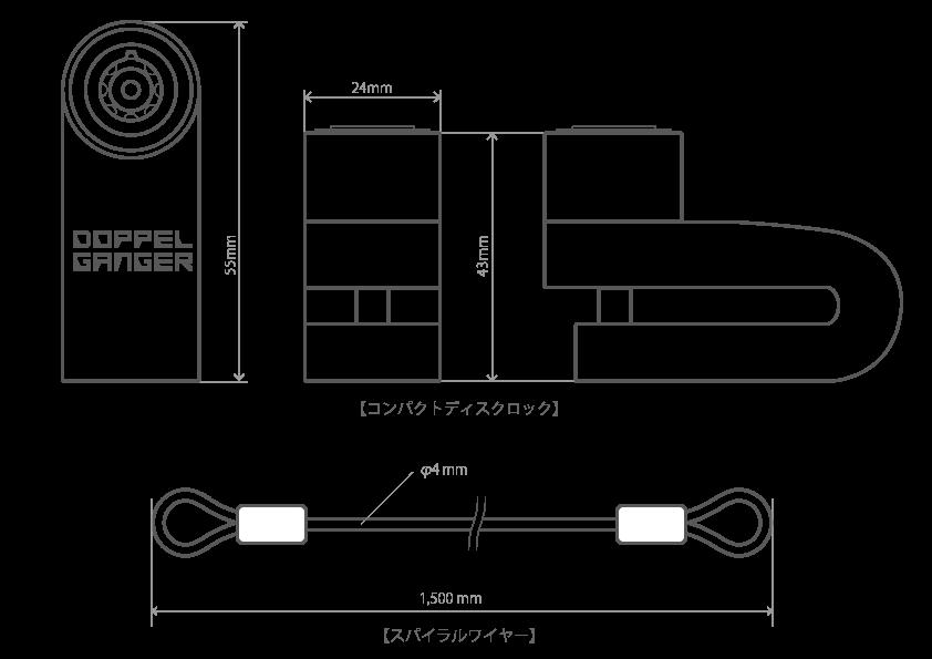DKL357-OR コンパクトディスクロック サイズ画像