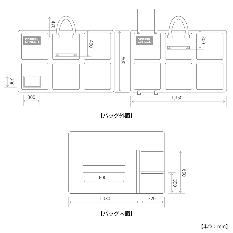 DCB333-BK 耐衝撃輪行キャリングバッグ(大径車用) サイズ画像