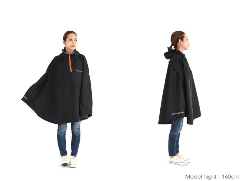 パッカブルサイクルポンチョ普段着と組み合せやすいブラックのポンチョ。画像
