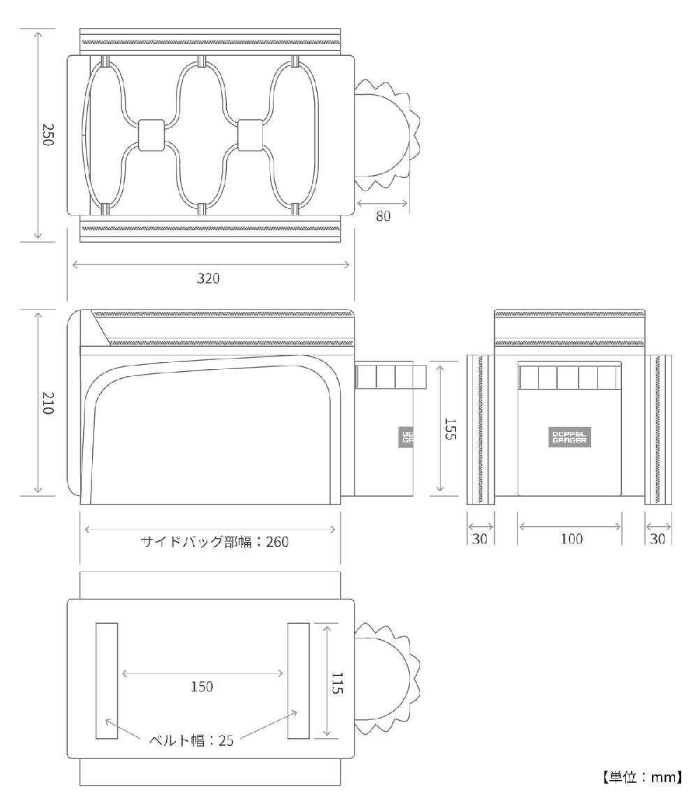 DBP318-BK リアキャリアバッグ サイズ画像