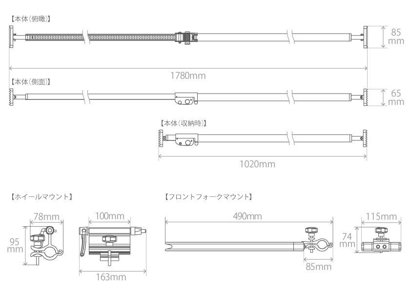 DDS376-BK インカーサイクルペアキャリア サイズ画像