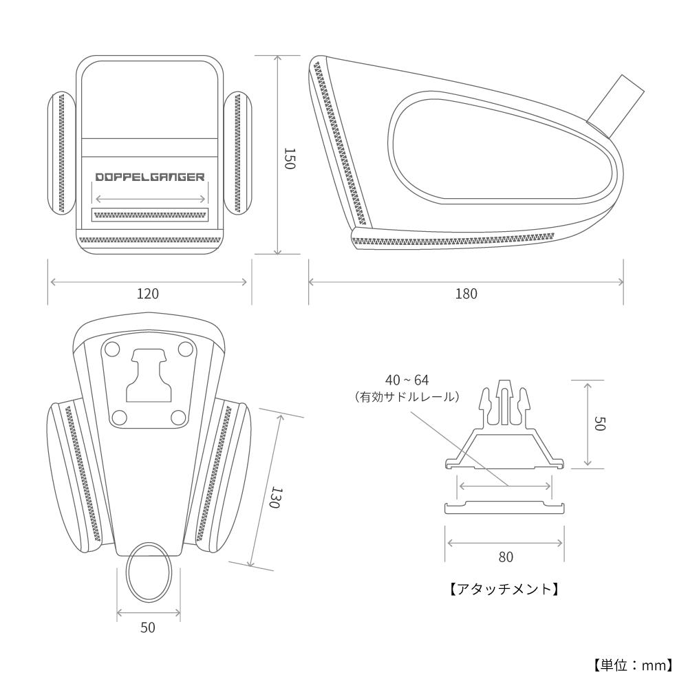 DBS353-BK エクステンションサドルバッグ サイズ画像