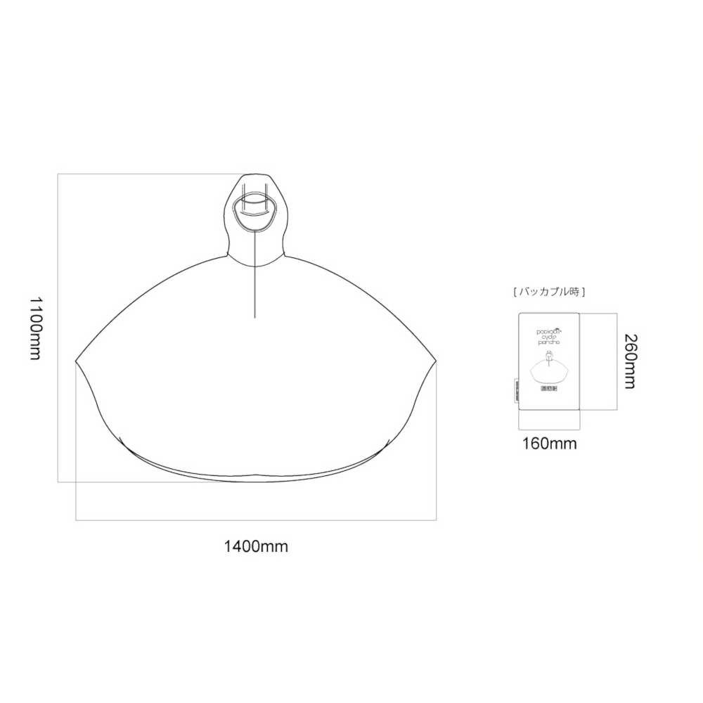 DRW343-BK パッカブルサイクルポンチョ サイズ画像