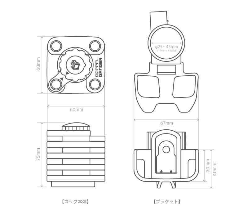 DKL352-BK ダイヤルコンボフォールディングブレードロック サイズ画像