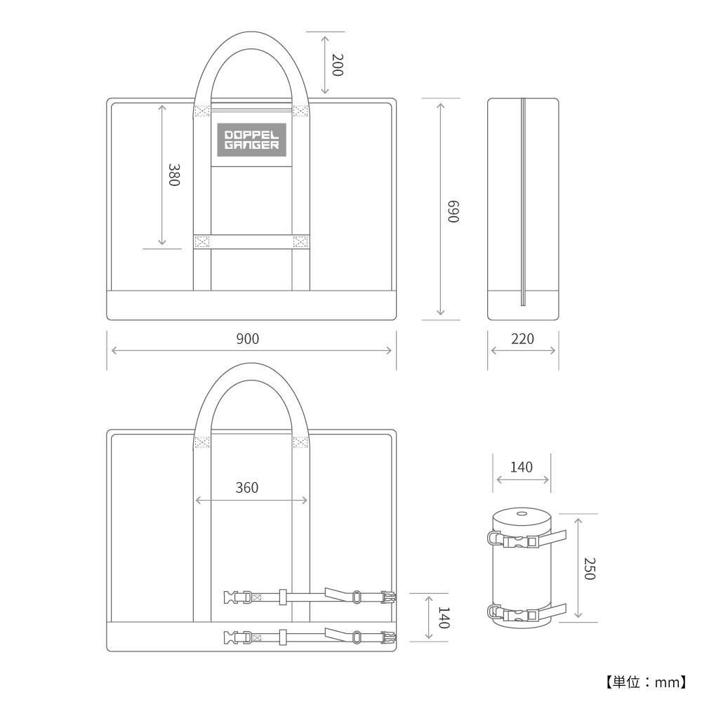 DCB368-BK メッシュ輪行キャリングバッグ(小径車用) サイズ画像