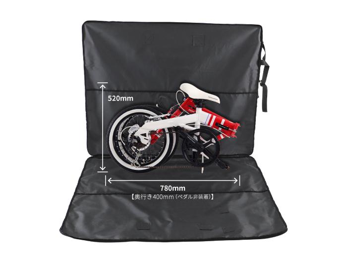 輪行キャリングバッグ(折りたたみ小径車用)車体サイズ別収納イメージ画像