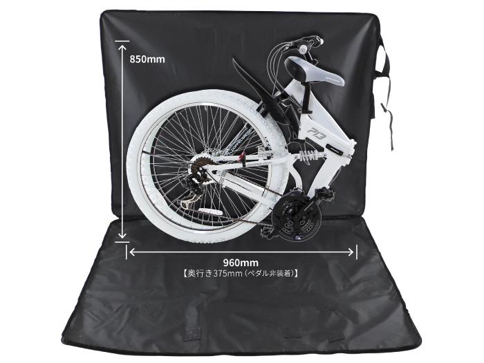 輪行キャリングバッグ(折りたたみ大径車用)車体サイズ別収納イメージ画像