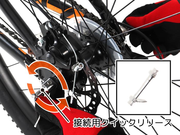 シングルホイールサイクルトレーラー自転車への取りつけ方法(静止画)画像