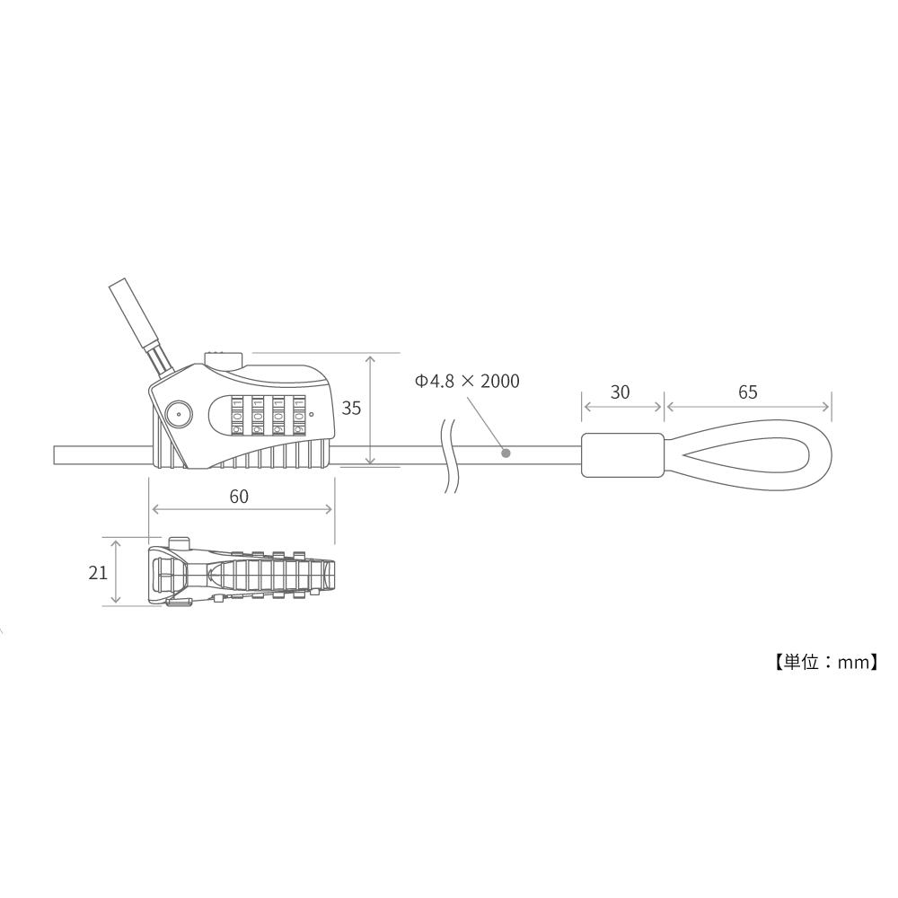 DKL426-DP ダイヤルコンボダブルループロック サイズ画像