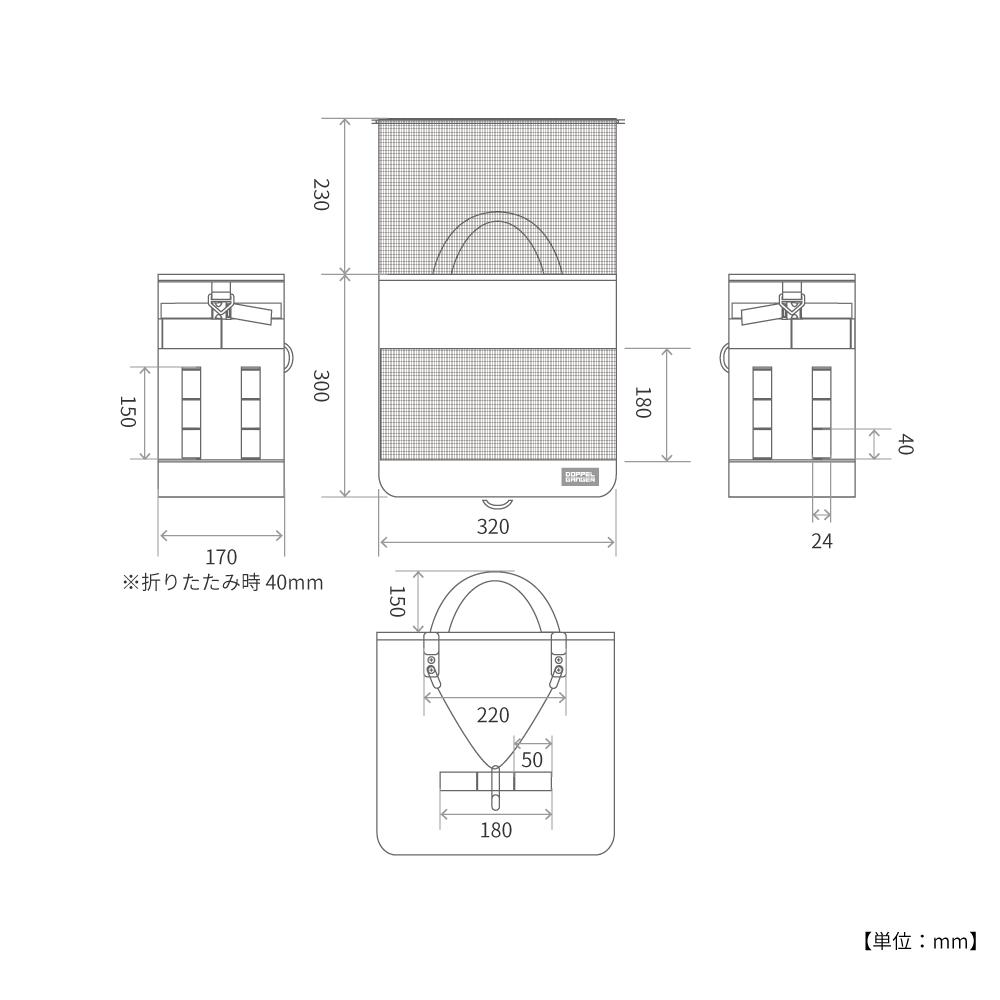 DBP435-DP ランガンサイクルサイドバッグ サイズ画像