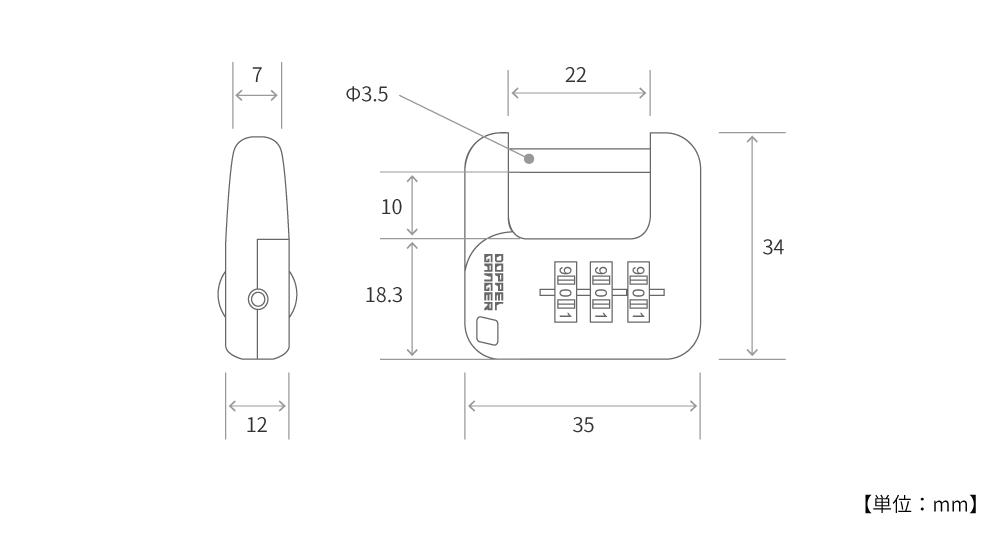 DKL446-DP ダイヤルコンボカラビナミニロック サイズ画像