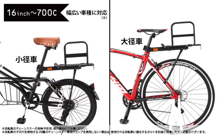 DLC439-BK バリアングルリアキャリア 各部特徴画像