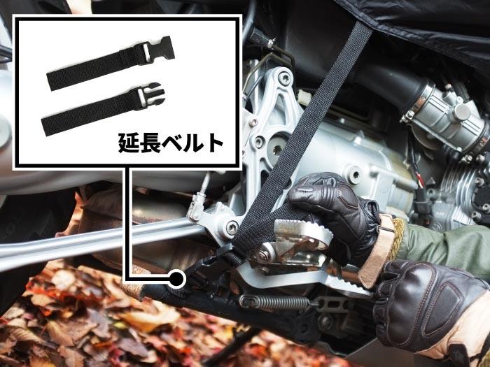 DCC428-BK モーターサイクルハーフカバー 各部特徴画像