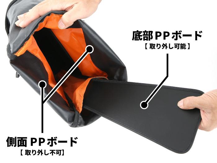 DBS406-DP 超大容量サドルバッグ 主な特徴の補足