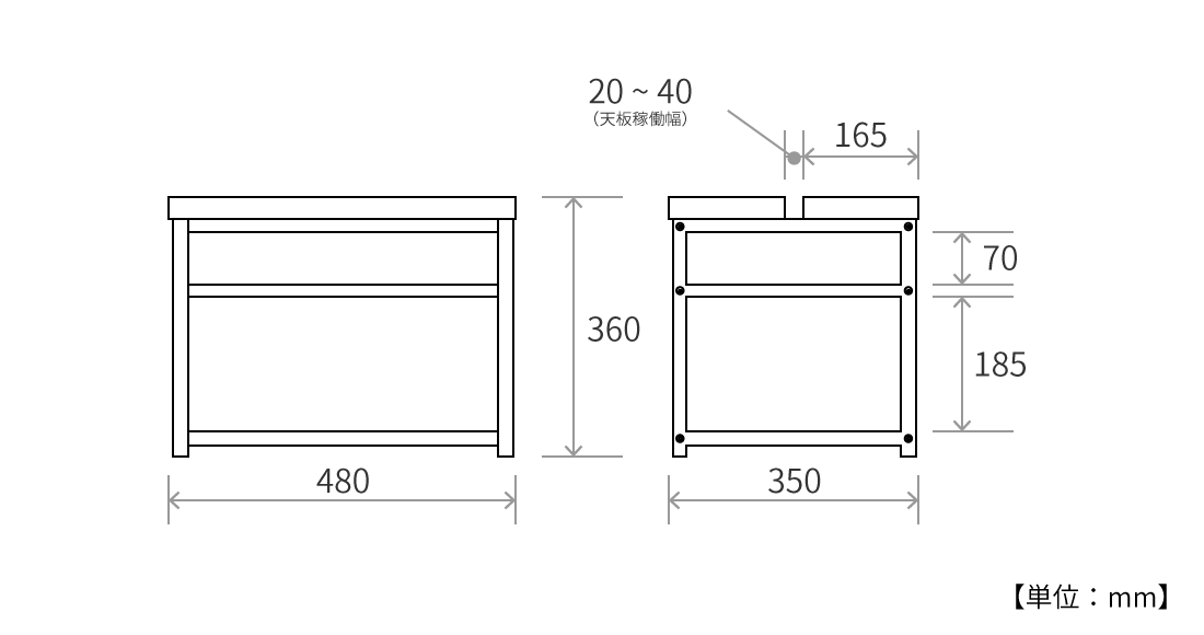 DDS466-BR バイシクルレスト スツールタイプ サイズ画像
