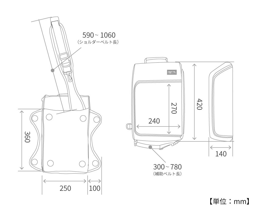 DBT392-BK ターポリンタンクバッグ サイズ画像