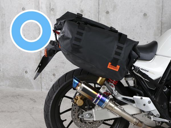 ターポリンサイドバッグ【マフラーとサイドバッグが干渉する場合の対処方法】画像
