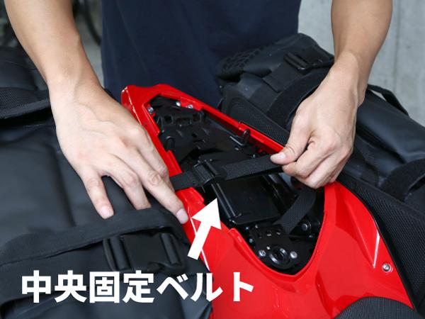 ターポリンサイドバッグシート幅の狭いSS(スーパースポーツ)系バイクへの装着方法画像