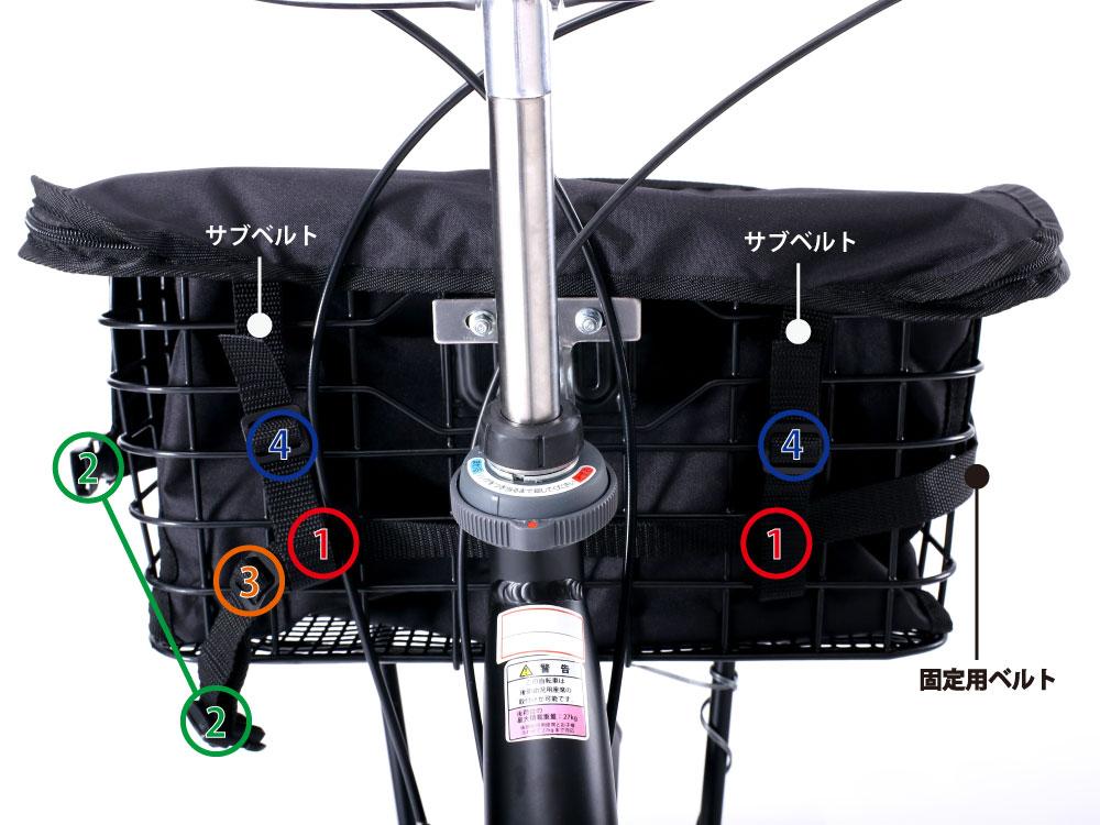 フロントバスケットカバー(自転車ハーフカバー付属)バスケットカバーの取り付け方法画像