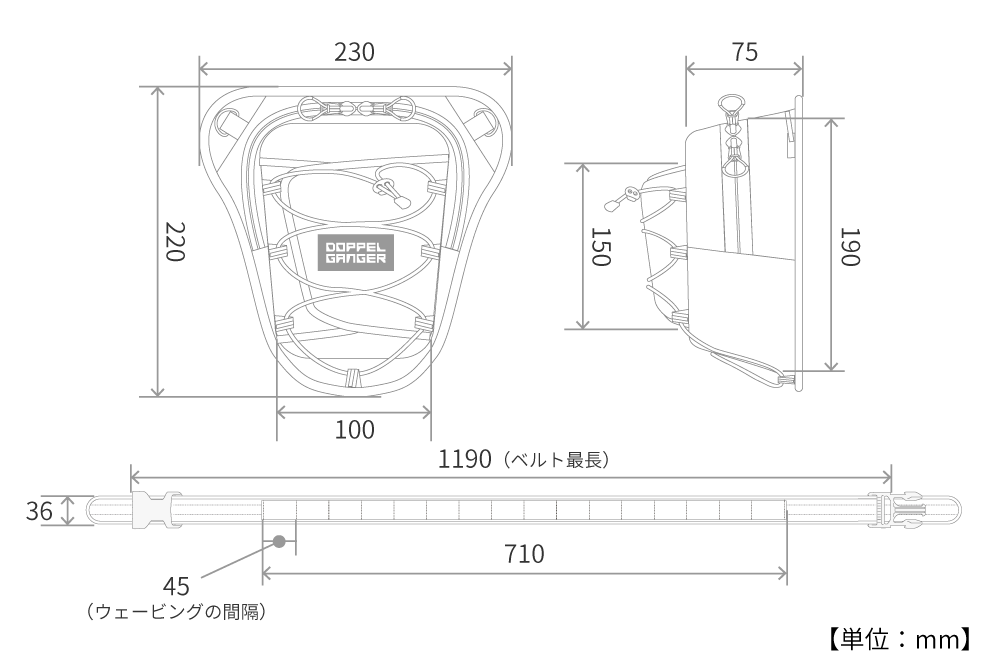 DBT441-BK ライダーズホルスターバッグ サイズ画像