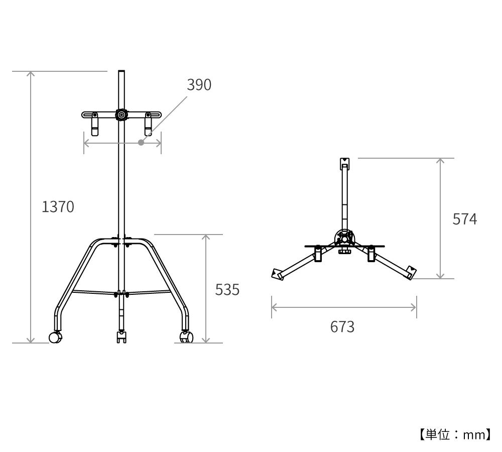 DDS433-BK バイシクルウォーカー サイズ画像