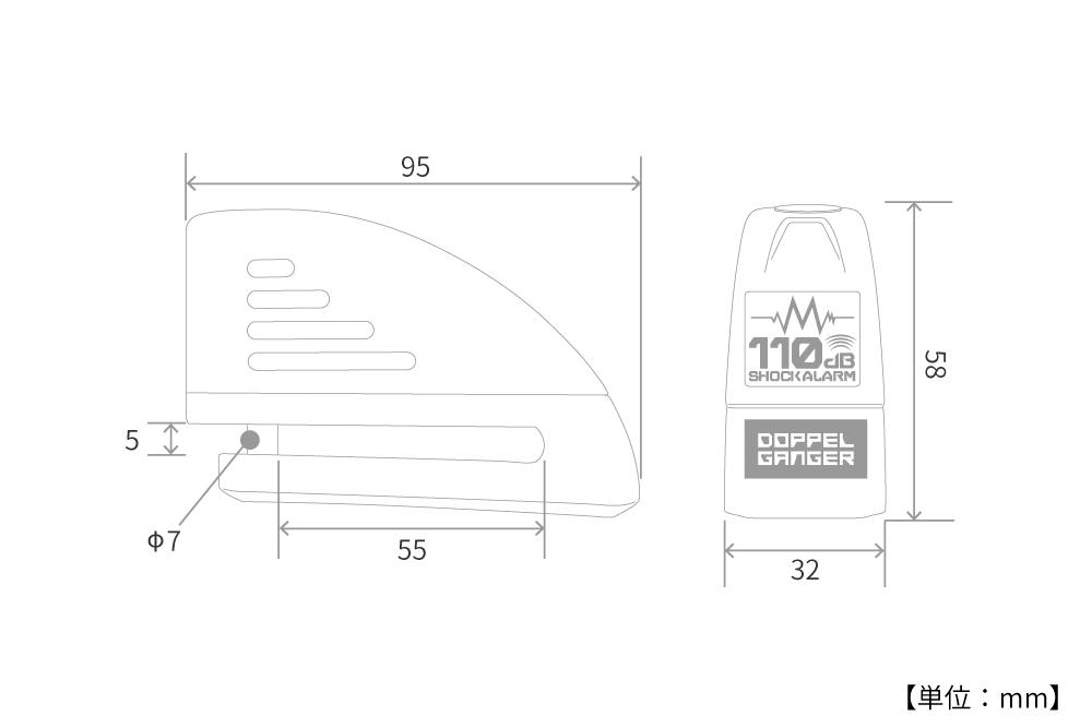 DKL451-BK アラームディスクロック サイズ画像