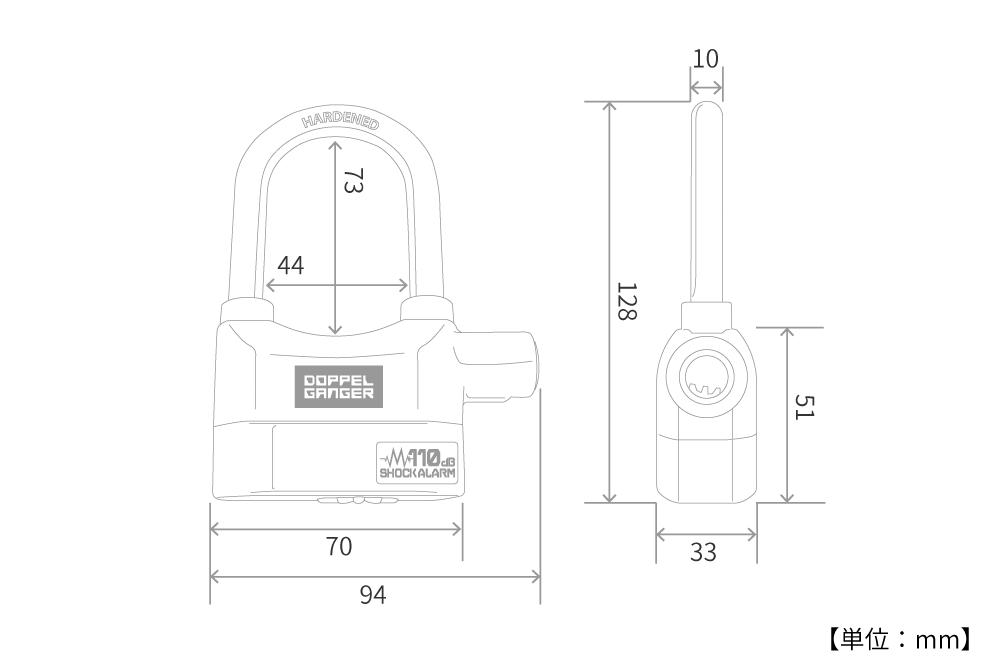 DKL450-BK アラームde南京錠 サイズ画像