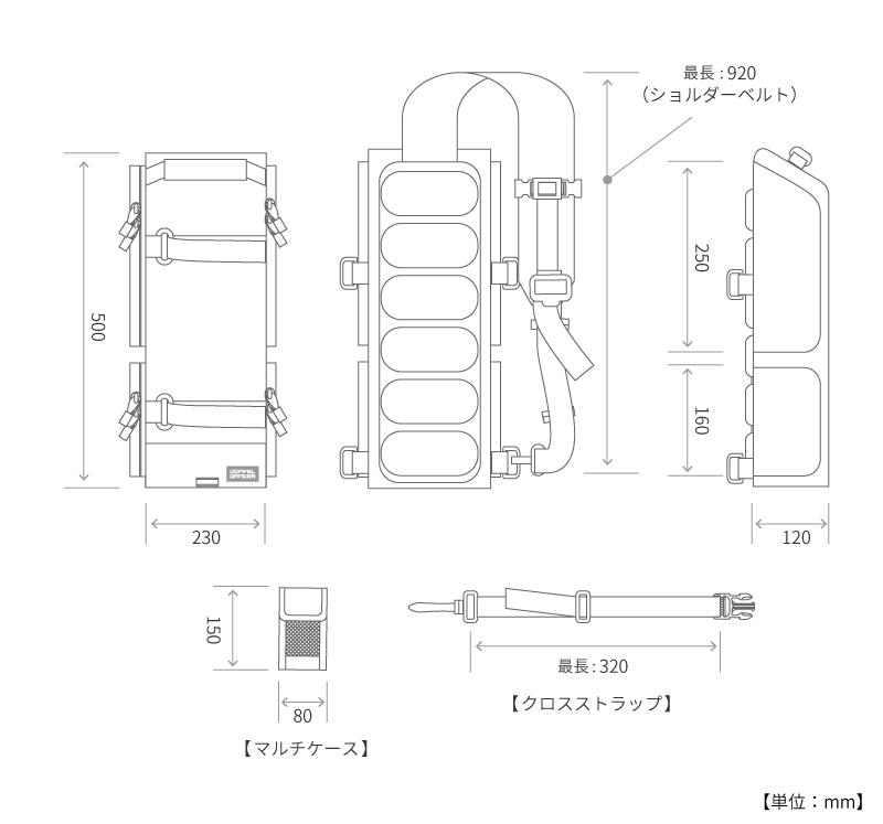 DBM461-BK バイシクルスリングバッグ サイズ画像