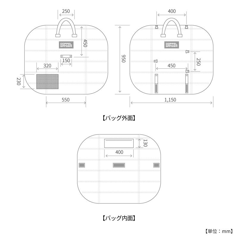 DCB401-DP 耐衝撃輪行キャリングバッグミニ(小径車用) サイズ画像