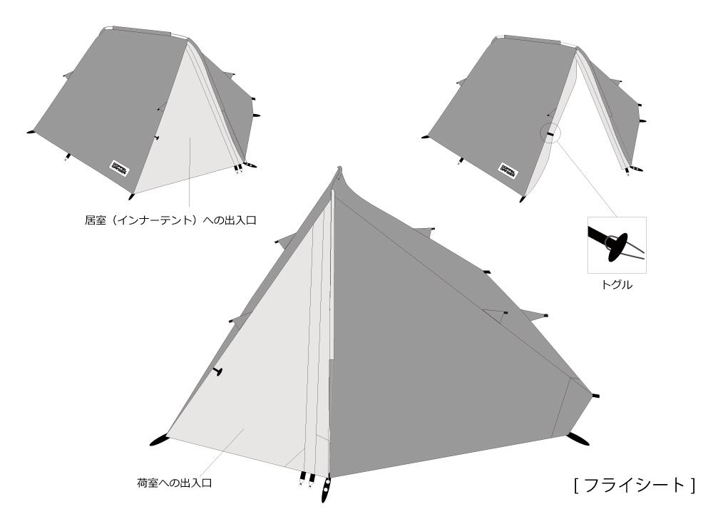 DBT438-DP バックフリップバイシクルテント サイズ画像