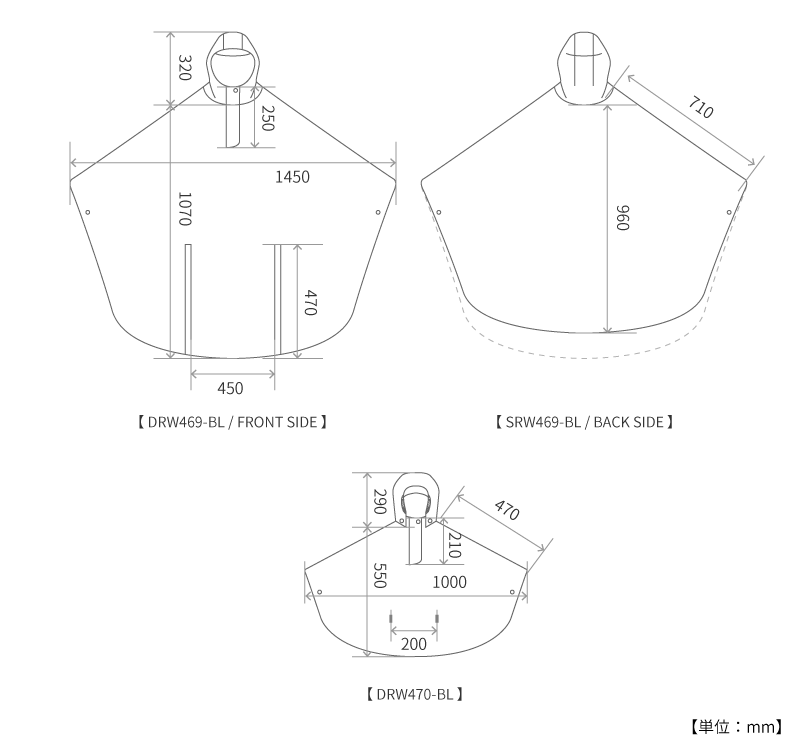 DRW469-BL カルガモットポンチョ(大人用) サイズ画像