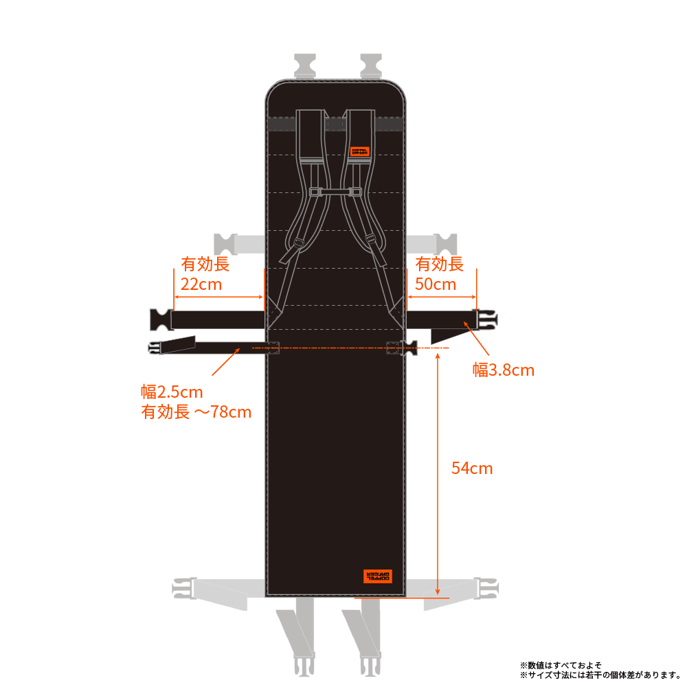 DCB463-BK 極小径車輪行リュック サイズ画像