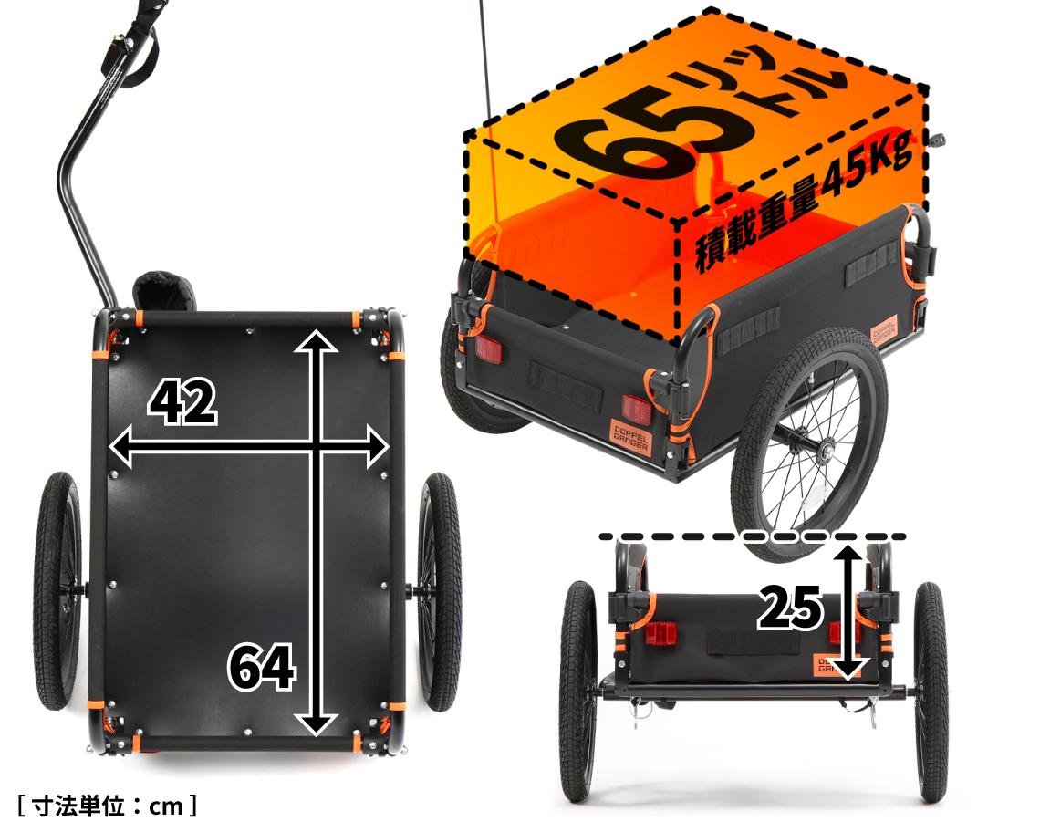 マルチユースサイクルトレーラー自転車に取り付けるだけで、 最大 65リットルの荷物の運搬が可能に。画像