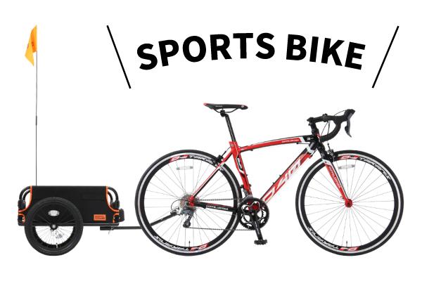 マルチユースサイクルトレーラー今使っている自転車に取り付けられる。 自転車の種類を選ばないユニバーサル設計。画像