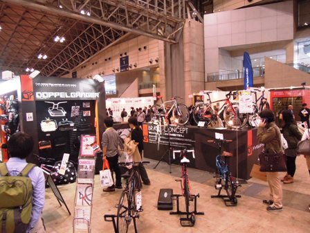CYCLE MODE international 2014