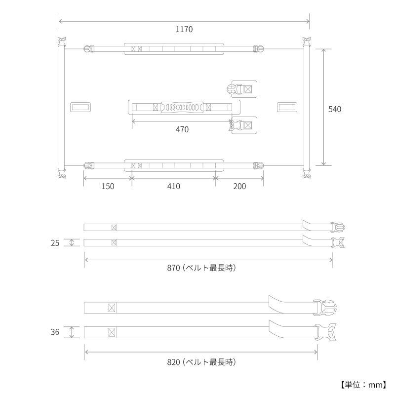DBT427-BK ターポリンツーリングシートバッグ サイズ画像