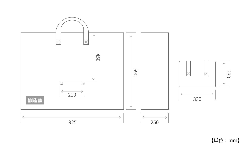 DCB504-BK トラベロトート サイズ画像