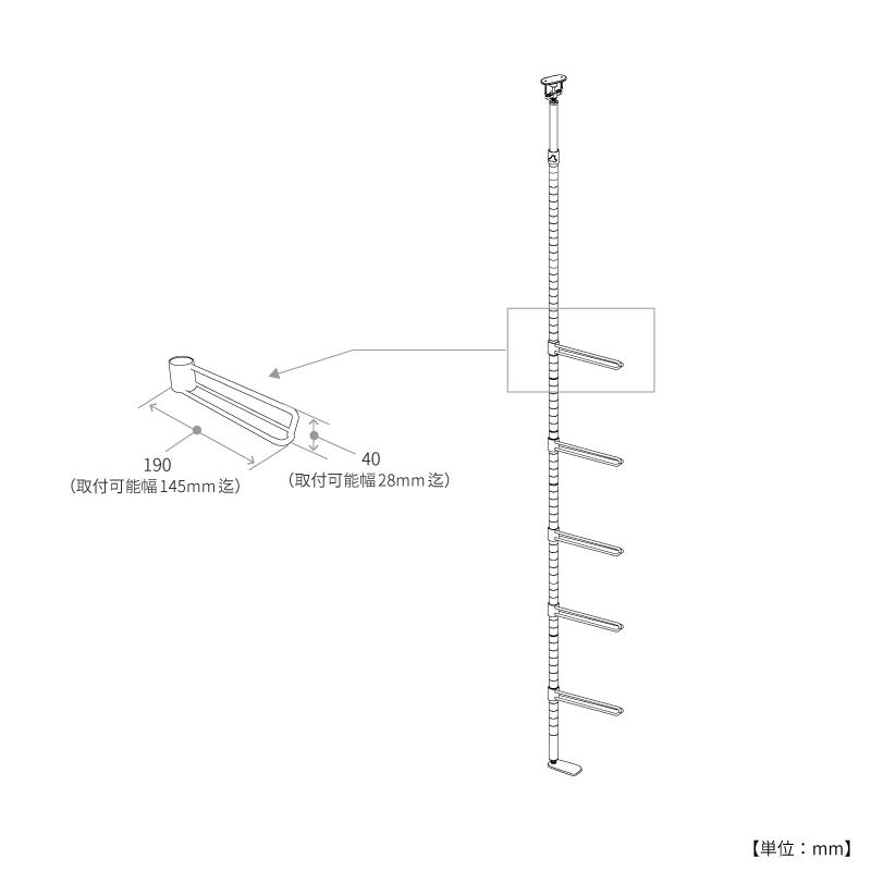 DDS517-BK ラックベース サイズ画像