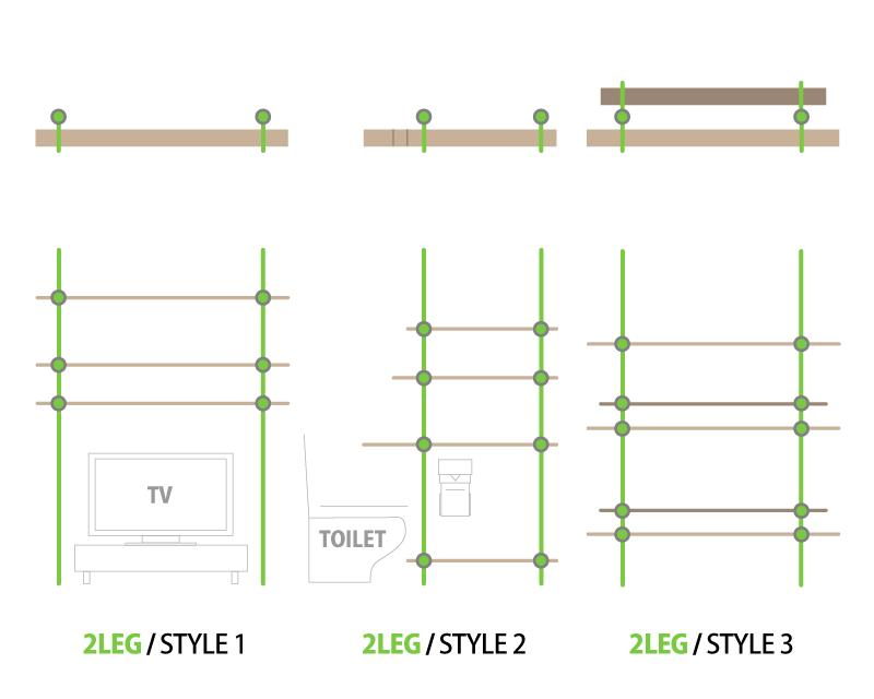 2レッグシェルフ組み合わせ方はアイデア次第。画像