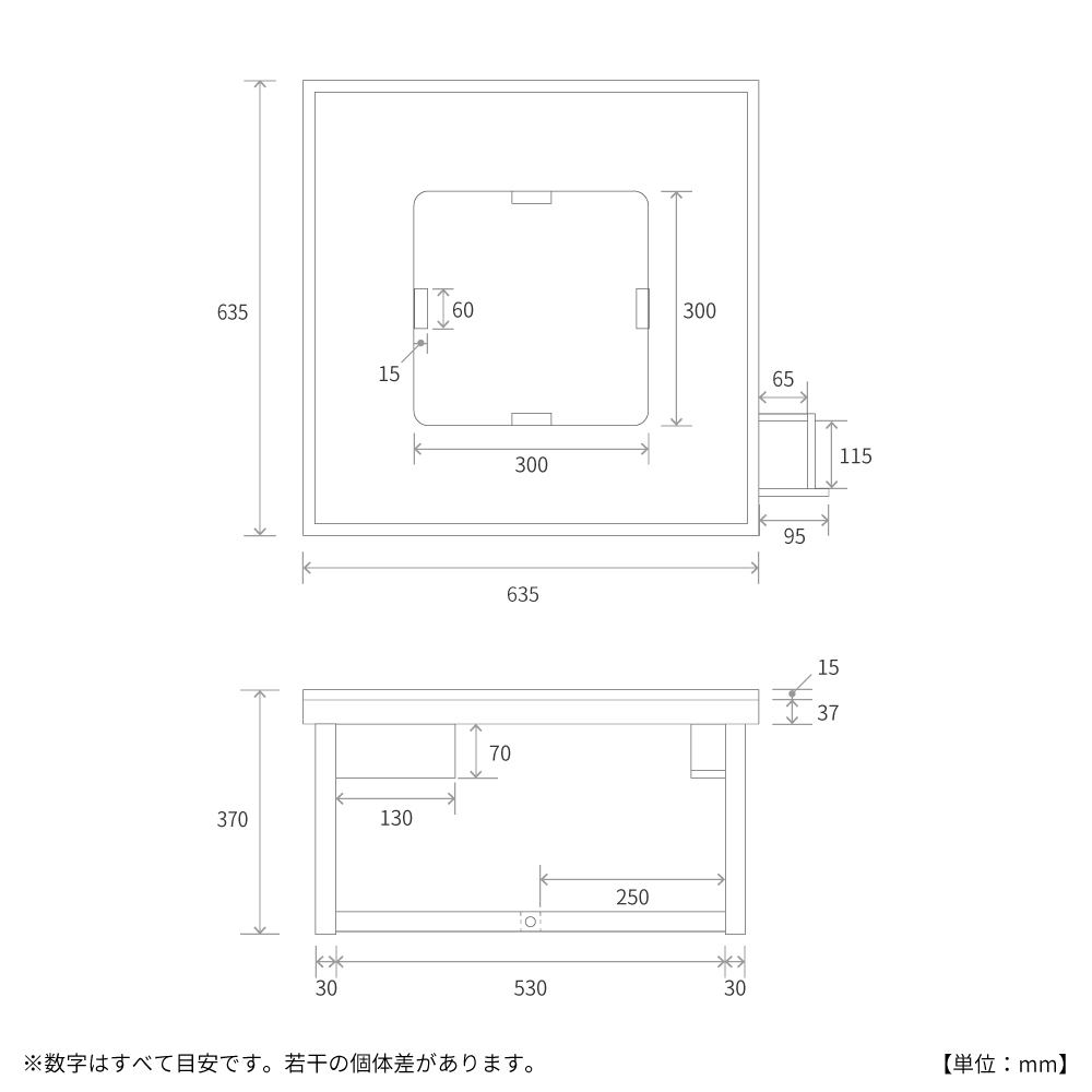 DDS490-BR シークレット麻雀卓 サイズ画像