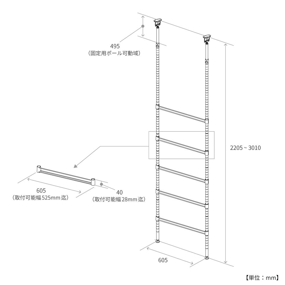 DDS505-BK 4レッグシェルフ サイズ画像