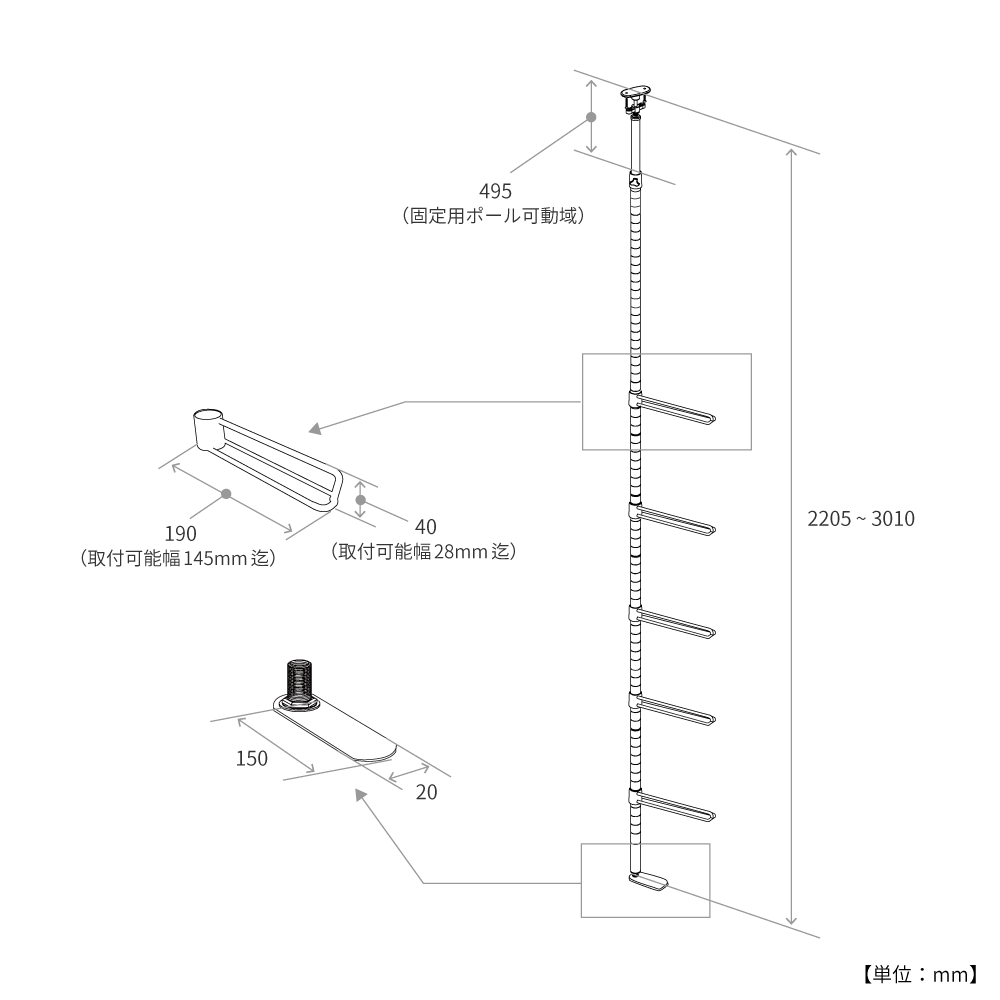 DDS506-BG 2レッグシェルフ サイズ画像