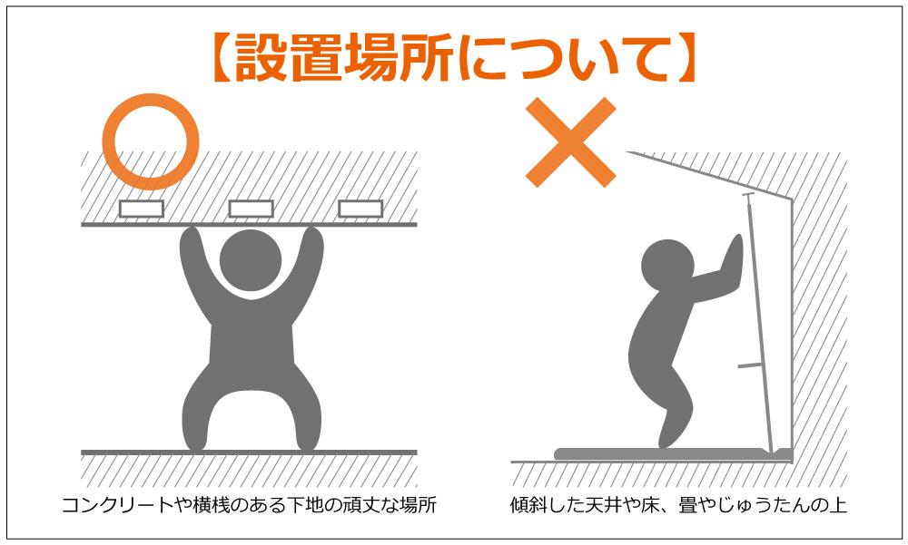 2レッグシェルフ設置方法画像