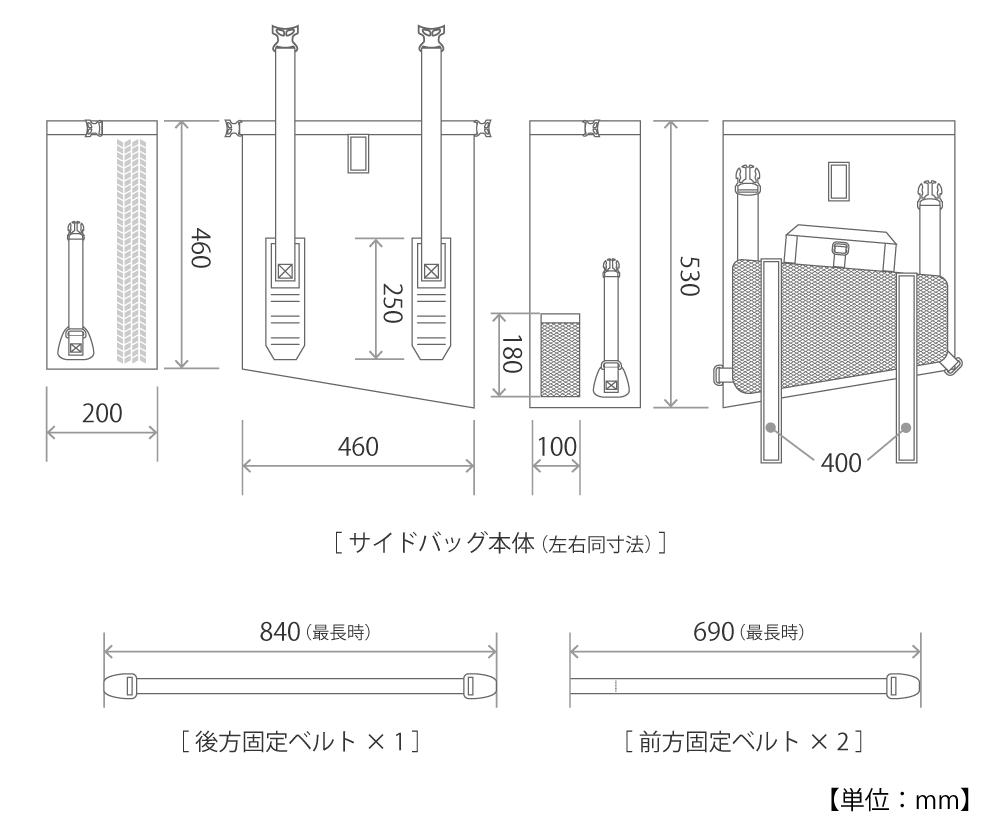 DBT393-KH ターポリンサイドバッグ サイズ画像