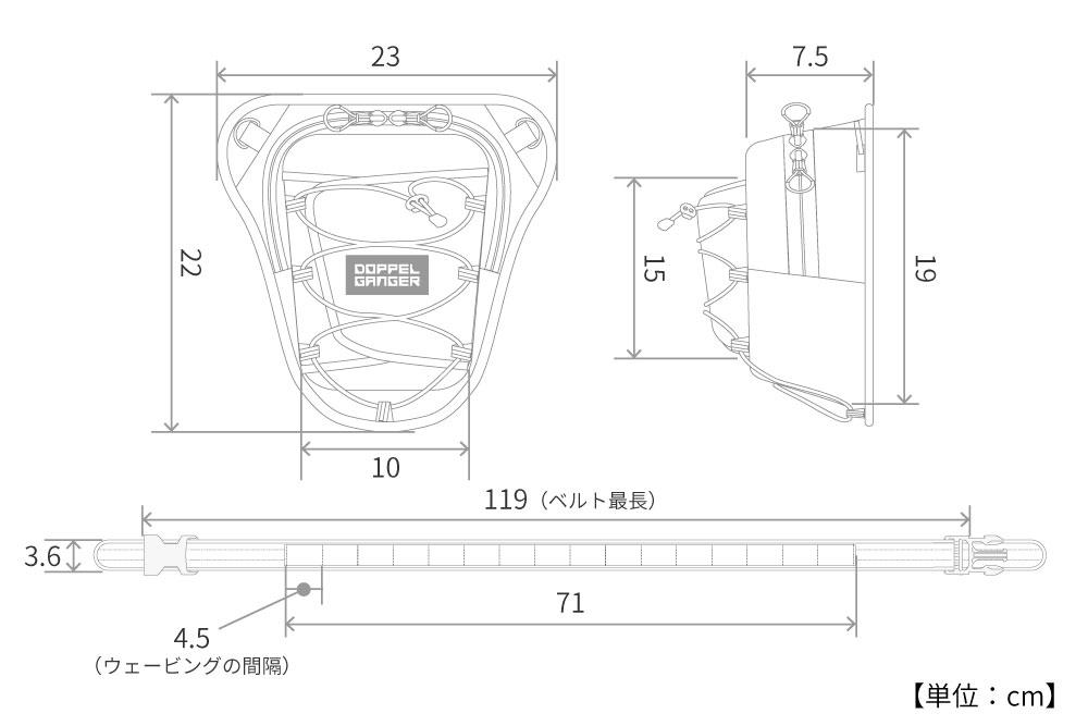 DBT441-GY ライダーズホルスターバッグ サイズ画像