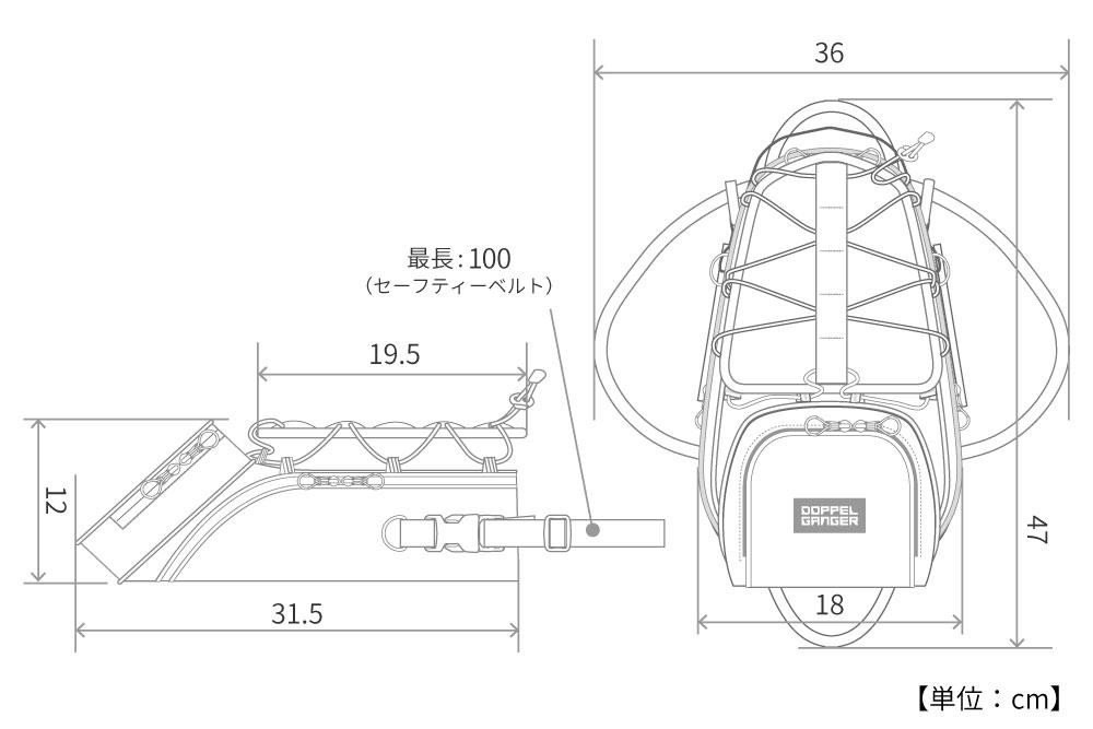 DBT440-GY ライダーズタンクバッグMINI サイズ画像